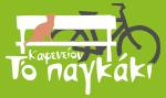 Λογότυπο με background